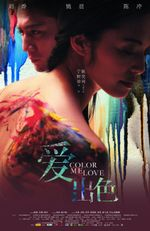 Affiche Color Me Love