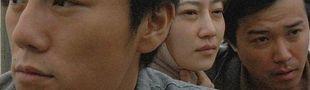 Cover Se faire un collier avec toutes les perles du cinéma asiatique...