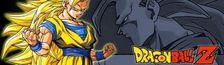 Cover Top OAV Dragon Ball