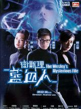 Affiche The Wesley's Mysterious File