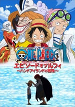 Affiche One Piece: Episode of Luffy