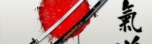 Cover Cinéma Japonais : les films de sabre