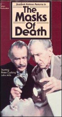 Affiche Les masques de la mort