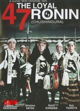 Affiche The Loyal 47 Ronin