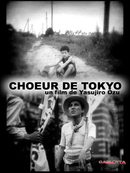 Affiche Choeur de Tokyo