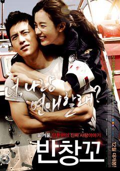 Affiche Love 911