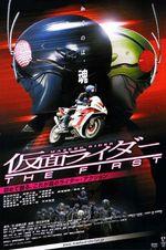 Affiche Kamen Rider: The First