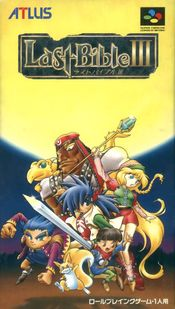 Jaquette Megami Tensei Gaiden : Last Bible III
