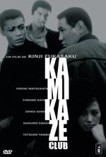 Affiche Kamikaze Club