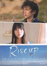 Affiche Rise Up