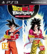 Jaquette Dragon Ball Z Budokai HD Collection