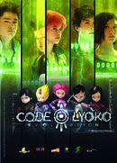 Affiche Code Lyoko Évolution
