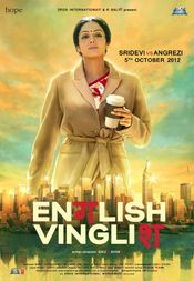 Affiche English vinglish
