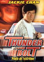Affiche Thunderbolt, pilote de l'extrême