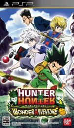 Jaquette Hunter X Hunter: Wonder Adventure