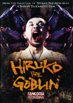 Affiche Hiruko the Goblin