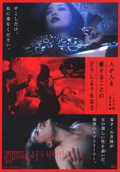 Affiche The Brutal Hopelessness of Love