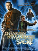 Affiche Le Gardien du manuscrit sacré