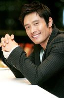 Photo Lee Byung-Hun