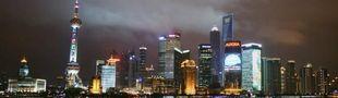 Cover Shanghai, ville de cinéma