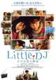 Affiche Little DJ