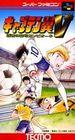 Jaquette Captain Tsubasa V: Hasha no Shougou Campione
