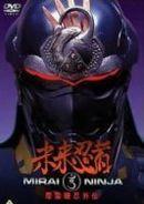 Affiche Mirai Ninja