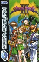Jaquette Shining Force III