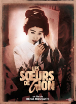 Affiche Les Sœurs de Gion