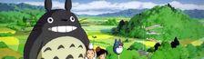 Cover Totoro est présent dans ce film