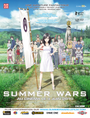 Affiche Summer Wars