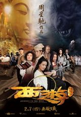 Affiche Journey to the West: Conquering the Demons