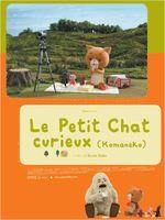 Affiche Le Petit Chat curieux (Komaneko)