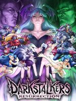 Jaquette Darkstalkers Resurrection