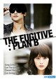 Affiche The Fugitive : Plan B