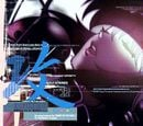 Pochette Ghost in the Shell: Megatech Body.Cd.,Ltd. (OST)