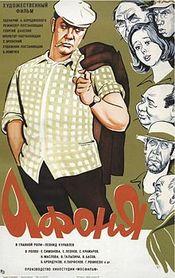 Affiche Afonya