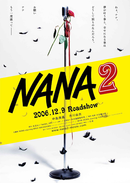 Affiche Nana 2