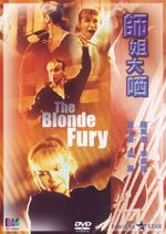 Affiche The Blonde Fury