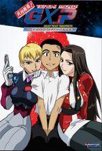 Affiche Tenchi Muyou ! GXP