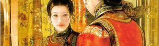 Cover Cinéma asiatique au sens large !