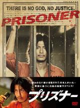 Affiche Prisoner