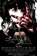 Affiche Gothic and Lolita Psycho