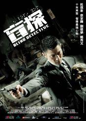 Affiche Blind Detective