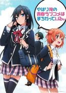Affiche My Teen Romantic Comedy SNAFU