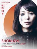 Affiche Shokuzai : Celles qui voulaient oublier