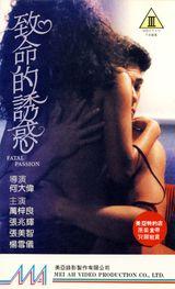 Affiche Fatal Passion