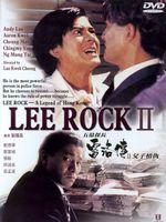 Affiche Lee Rock II