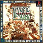 Jaquette Mystic Ark : Maboroshi Gekijô