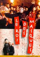 Affiche Le Roi des masques